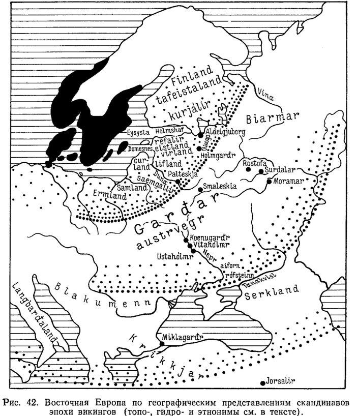 Карта Руси-Гардарики по