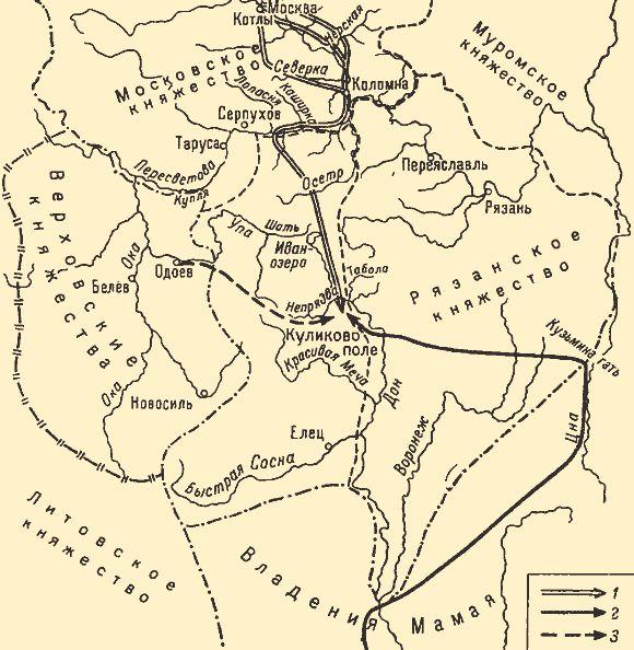 Схема движения войск из книги