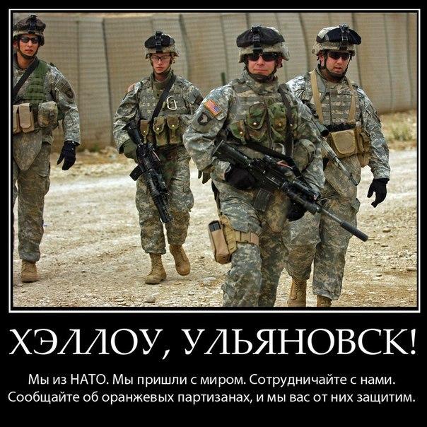 2013 год третья мировая война: