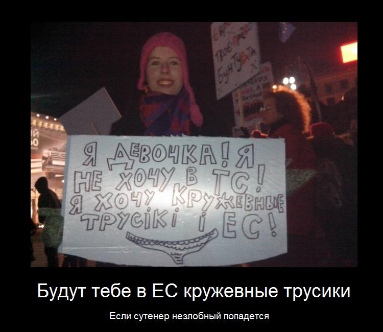 http://samlib.ru/img/i/ilxin_aleksej_igorewich/demotivator/trusiki.jpg