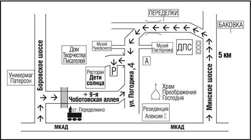 """С Киевского вокзала (метро """""""