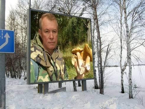 Эстония гриб трюфель грибы собраные