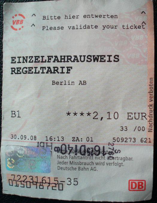 предложения карте билеты в армению из москвы снять земельные участки