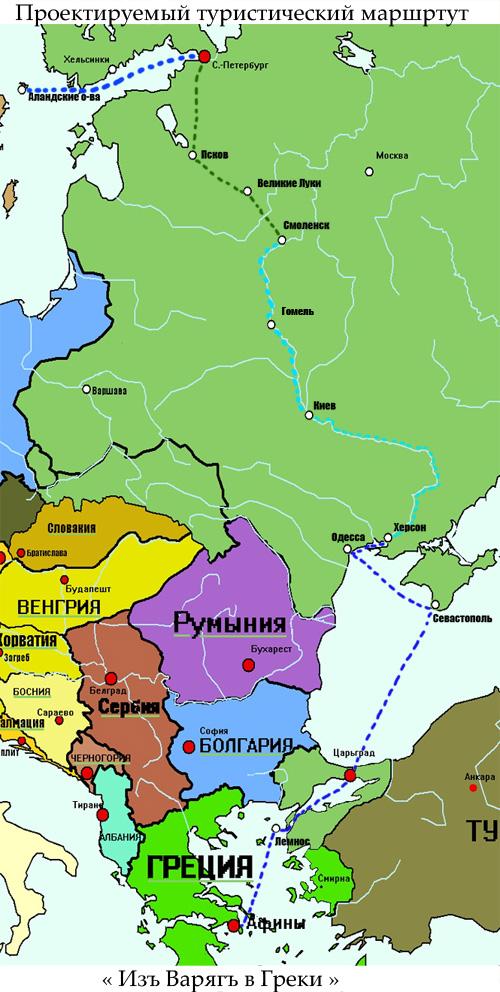 Карта туристического маршрута