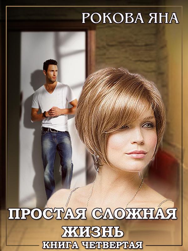 trah-telochek-rvanih-chelok-i-konchanie-v-nih-zaglotila-huy-dlinniy-so-slezami-russkoe-video