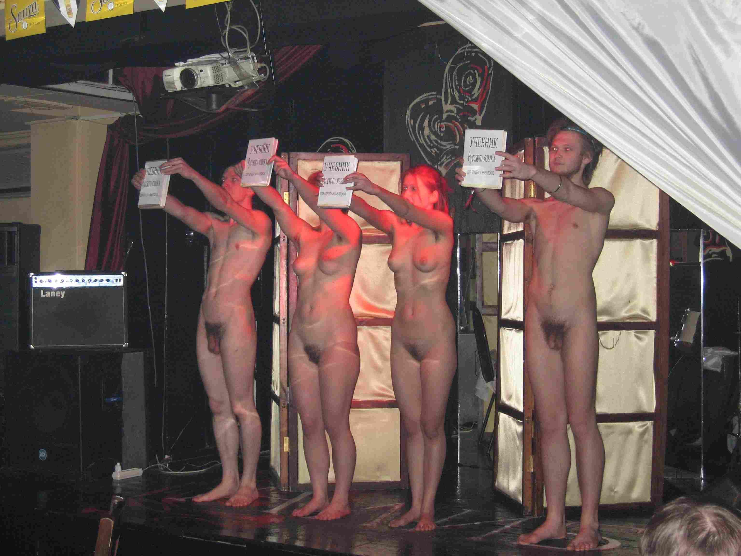 Смотреть театральный порно спектакль 21 фотография