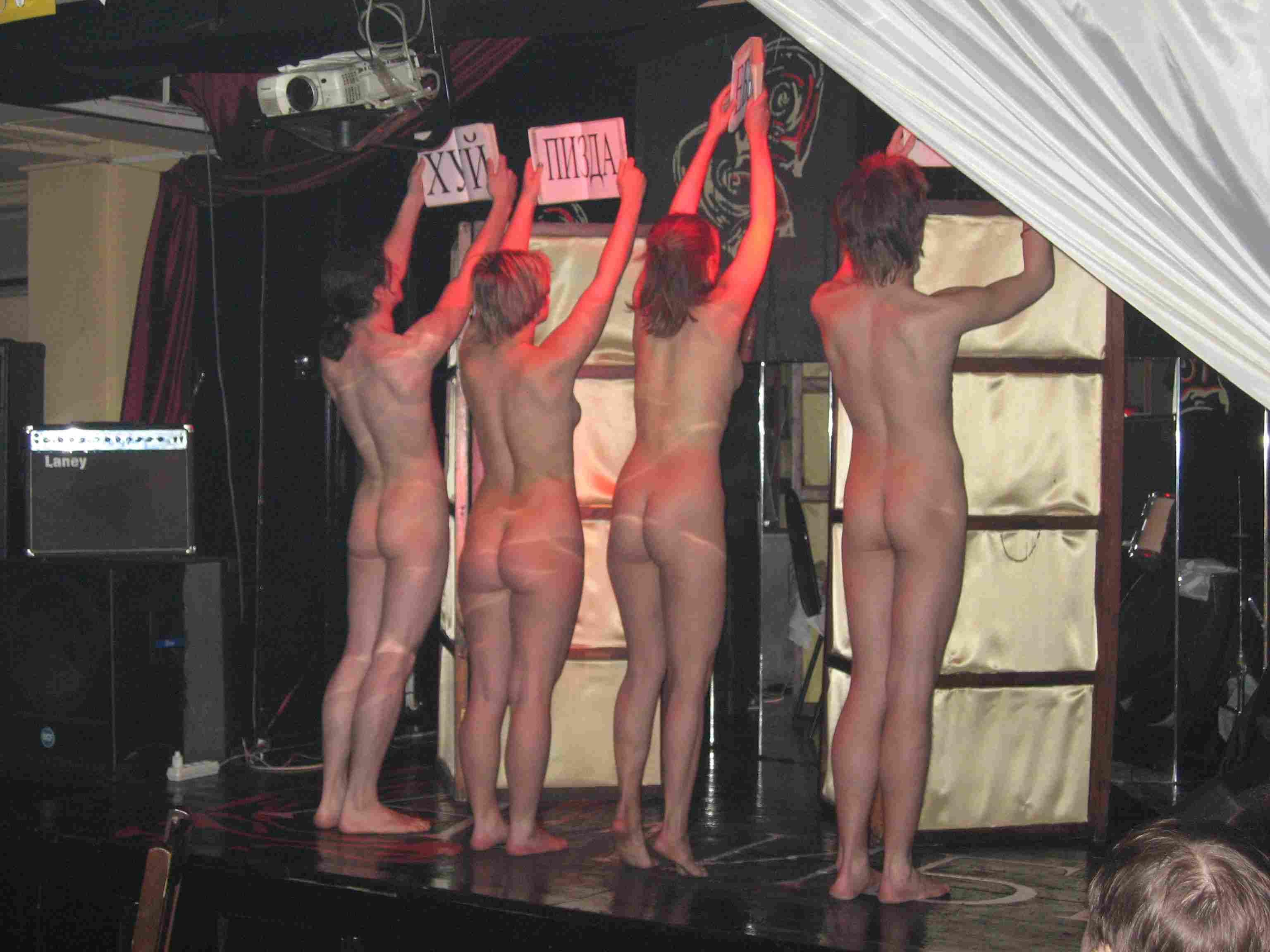 Эротические театры в москве 10 фотография
