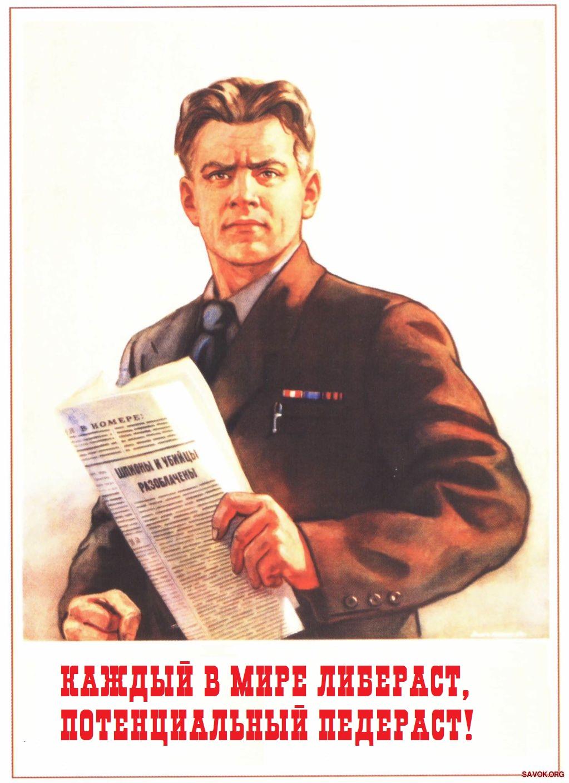 хороший сталин книга