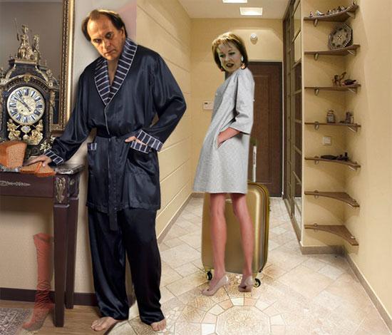 проститутка карлик с чемоданом
