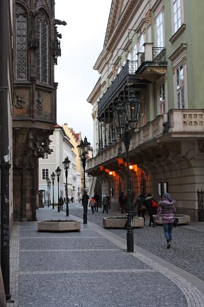 Пражская улица ольга кай
