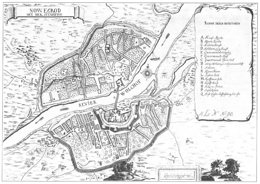 карта Новгорода []