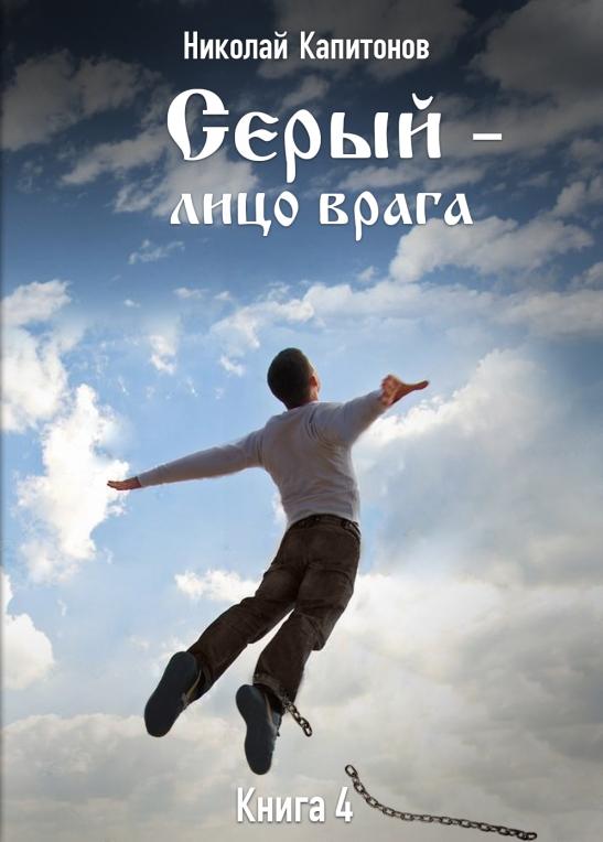 Виктория славина книга школа гейш скачать бесплатно