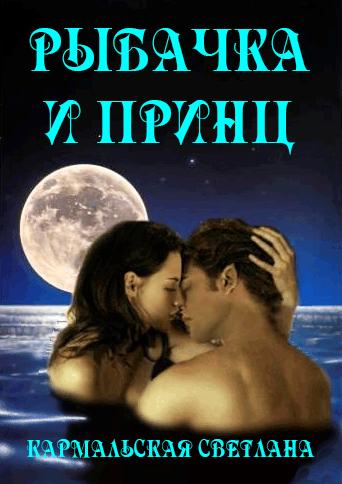 Девушка с короткими волосами целуется с ухажером и дает в щель