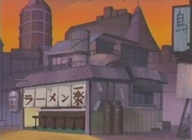 Ичираку Рамен 007
