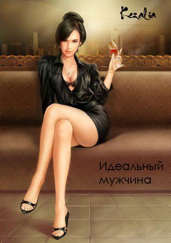 porno-konkurs-kogda-zagibayut-nogi-za-golovu-devchushki-poebushki-hhh-studenti