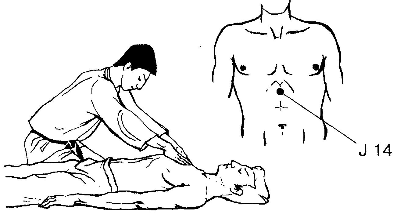 Э ротик массаж 11 фотография