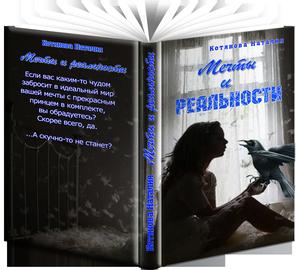 Русский язык 5 класс купалова практика читать онлайн