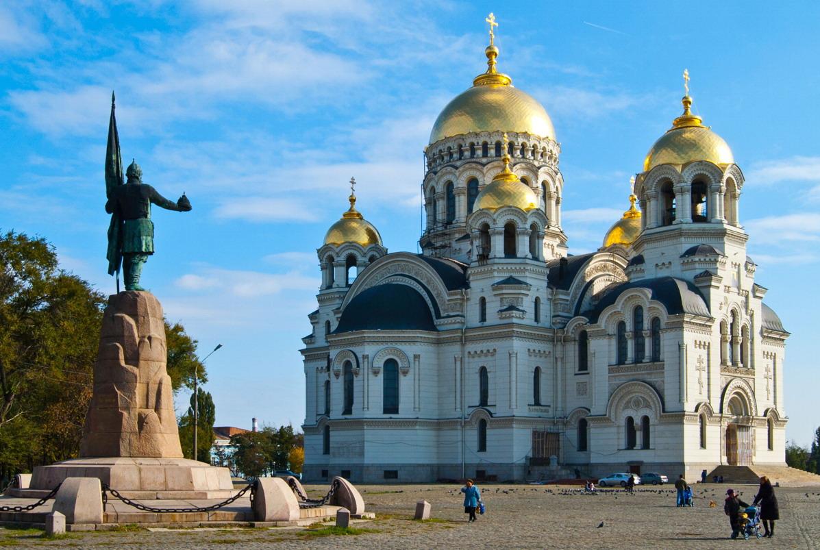 Памятник Ермаку и собор в Новочеркасске Павел Алексеевич Кучер