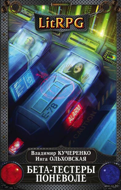Казахская Ванга (Вера Лион): предсказания на 2016 год