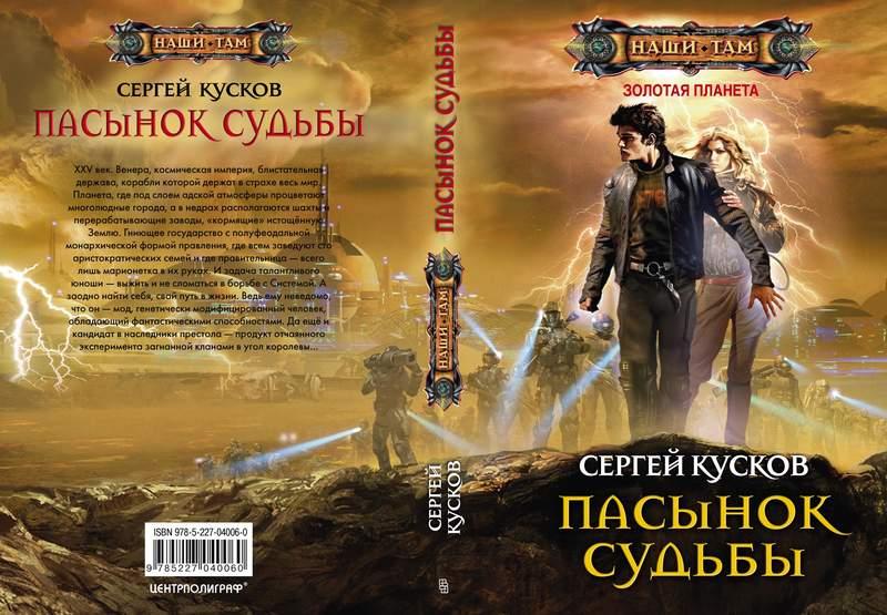 Книга издана издательство