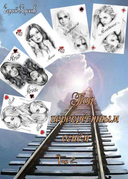 Проститутки на выезд за 5000 рублей ночь