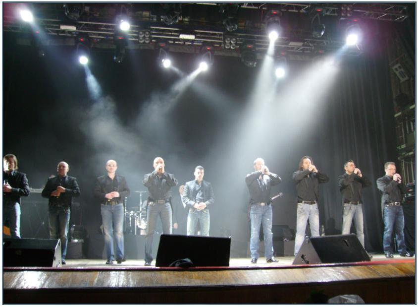 Концерт Хора Турецкого