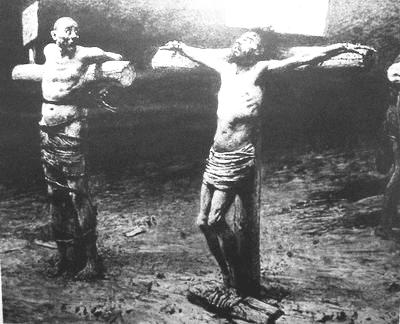 1894 Скачать Игру - фото 6