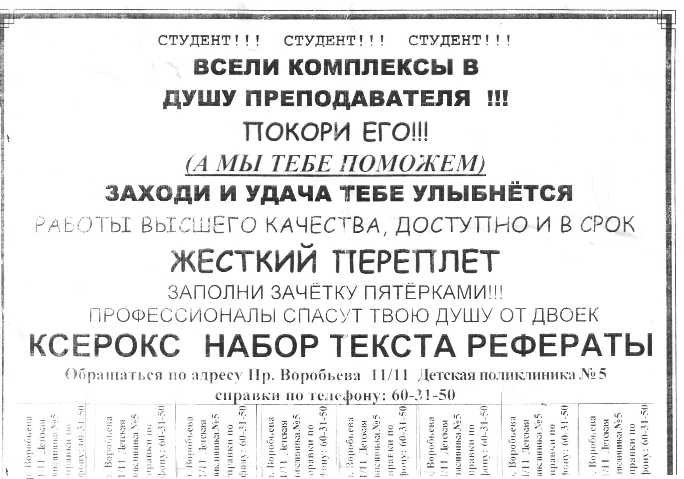 психология словарь по редакцией петровского