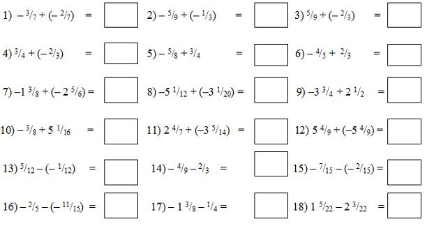 Grade 8 Math Worksheets – Math for Grade 8 Worksheets