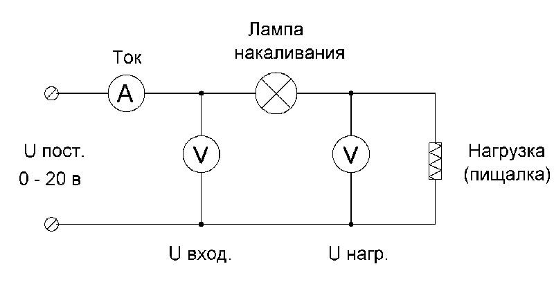 Схема защиты вч динамика