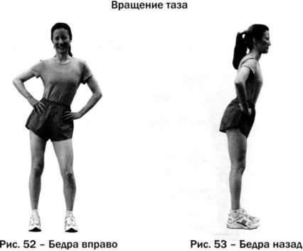 Maksimov N. ci beg