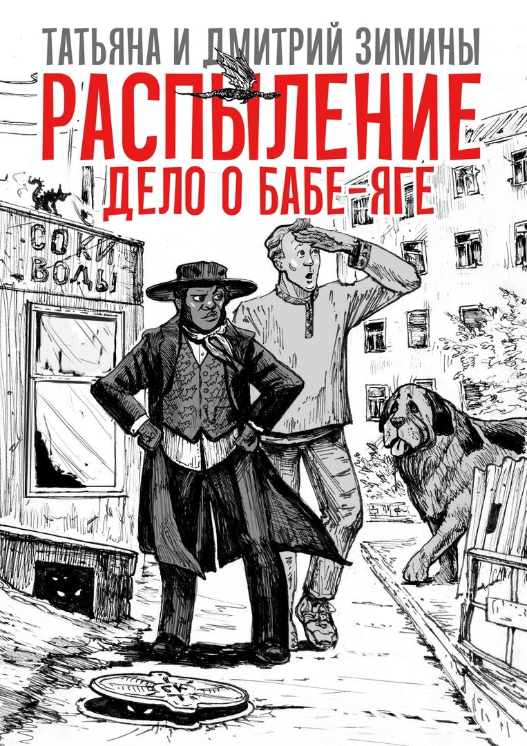grubo-polzuyutsya-baboy-devushka-zastavila-sosat-klitor