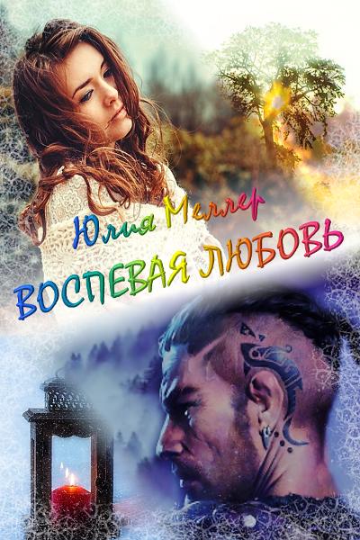 tesha-zastala-zyatya-s-lyubovnitsey-i-prisoedinilas-knim