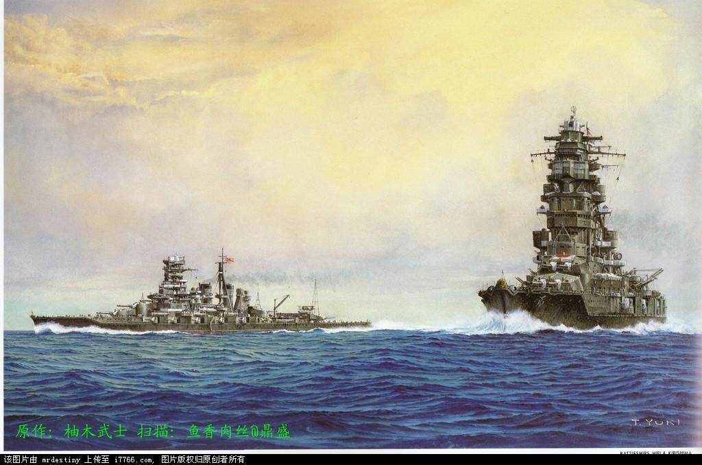 japain_war_ships_10.jpg