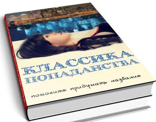 Русские народные сказки иван-царевич и серый волк читать