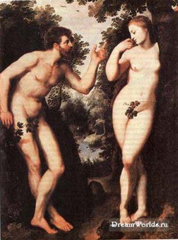 Адам и ева сексуальные фантазии