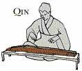 Qin [я]