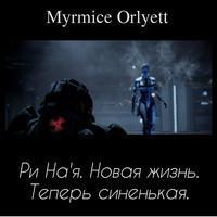 ya-segodnya-nochyu-tebya-zatrahayu-do-poteri-pulsa-amerikanski-seks-perevodam-po-russkiy-onlayn-video