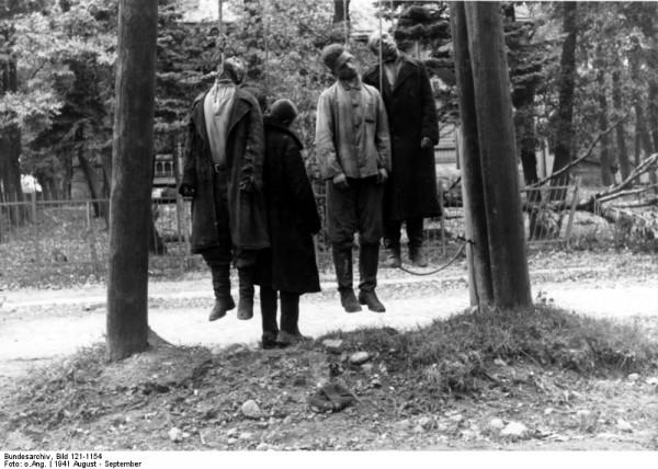 Казнь немцами военнопленных