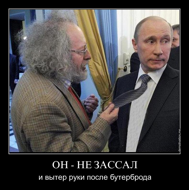 http://samlib.ru/img/o/oberon_m/popal/popal-5.jpg