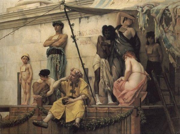 раб для пары рассказ