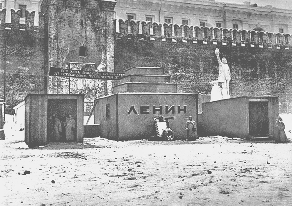 Первый Мавзолей Ленина