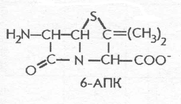 основе - полусинтетические