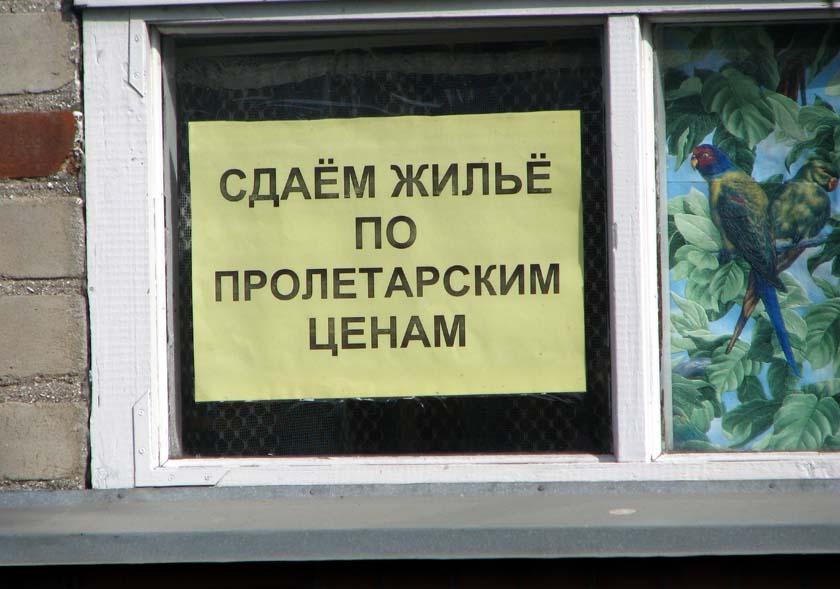 газеты с объявлениями луганск интим знакомства