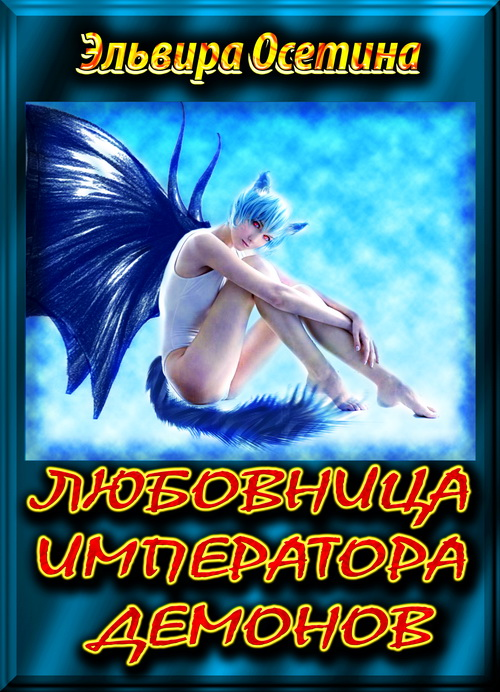 eroticheskie-romani-pro-garem