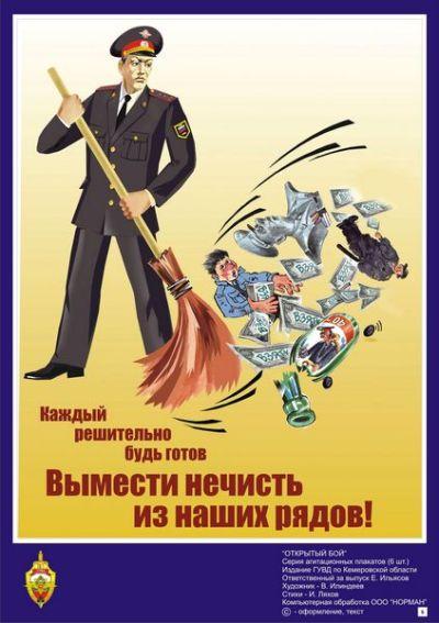 http://samlib.ru/img/p/panarin_s_w/01_201011notes/ment08.jpg
