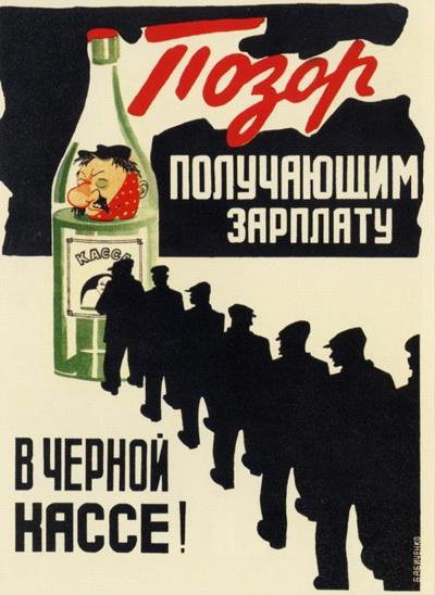 http://samlib.ru/img/p/panarin_s_w/01_201111notes/trud09.jpg
