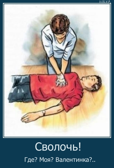 importance of first aid pdf