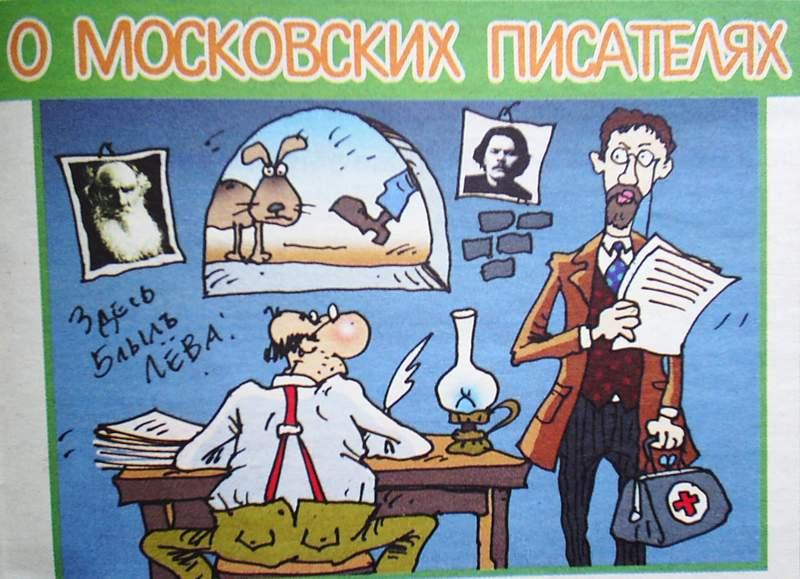 Самые популярные видео по категории Русское домашнее.