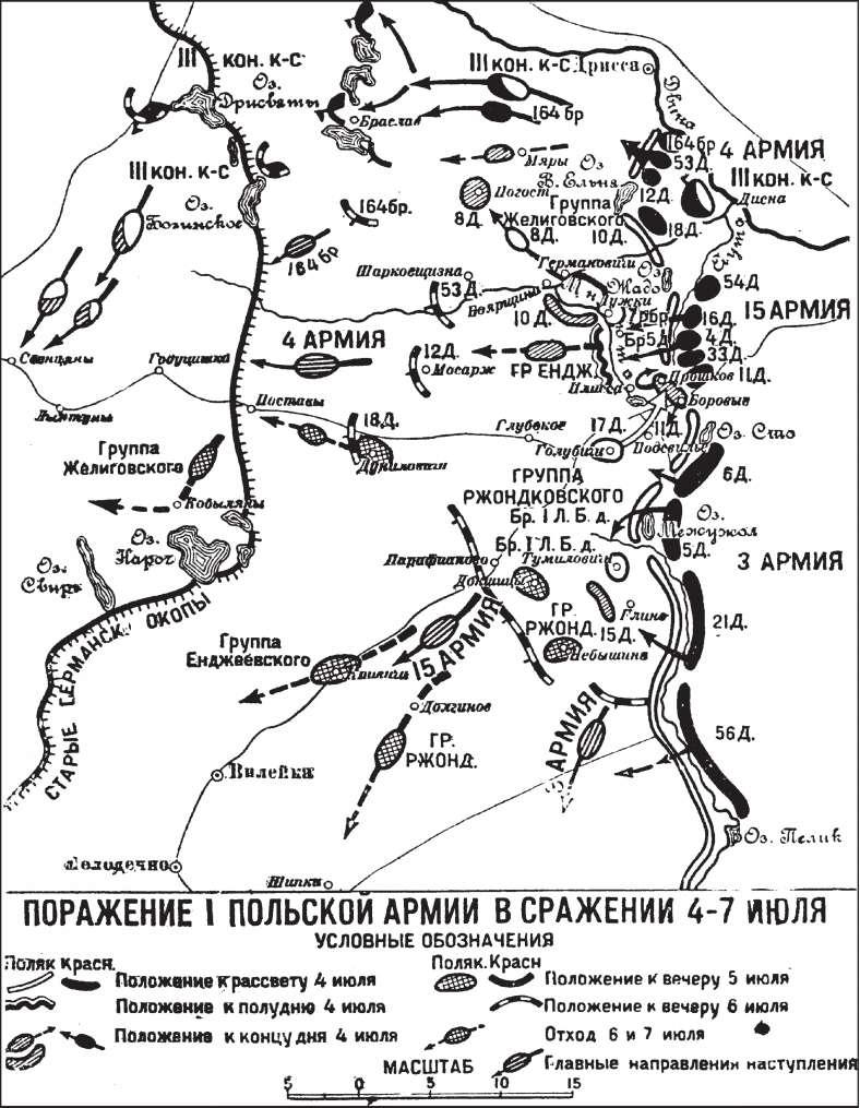 схема радиоприемника россия рп-224